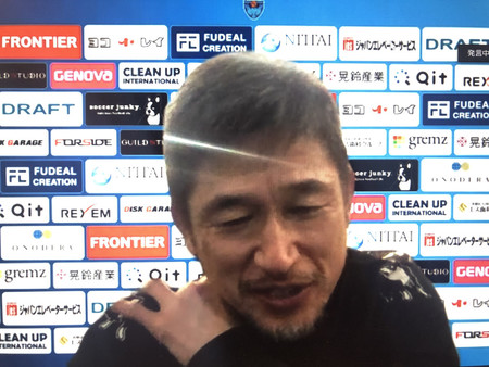 横浜Cカズ、最年長ゴールへ意欲=「自分のすべて込めて」―Jリーグ